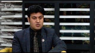 بامداد خوش - سرخط - صحبت های حشمت الله استانکزی در مورد تدابیر امنیتی بعضی ساحات از طرف شب