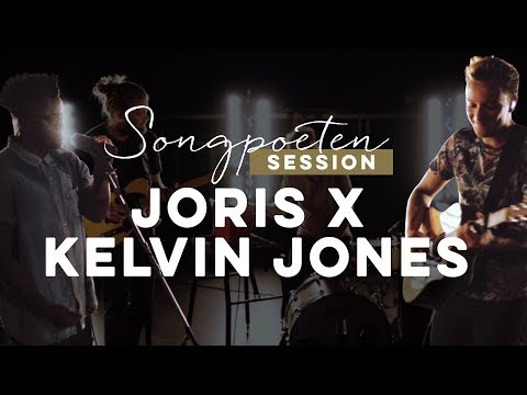 Joris x Kelvin Jones - Sommerregen (Songpoeten Session)