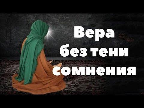 Любимец Всевышнего 19 часть. Самый близкий друг Пророка (ﷺ)