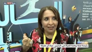 انطلاق دورة الأندية العربية للسيدات بالشارقة