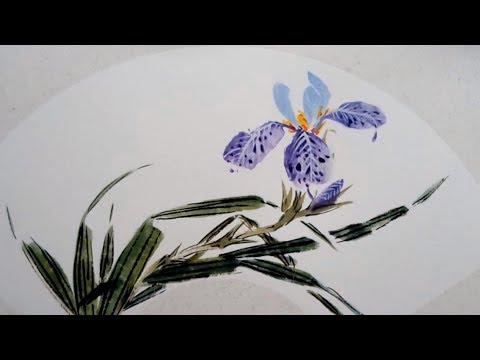 Chinese Brush Art Of Purple Iris Flower
