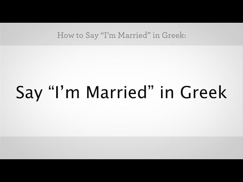 """How to Say """"I'm Married"""" in Greek 