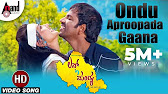 Preethi maina song from chandralekha kannada movie youtube 421 altavistaventures Gallery