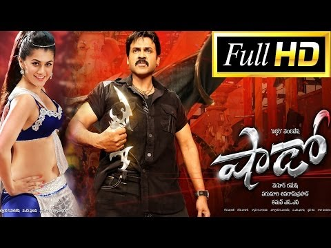Shadow Full Length Telugu Movie || DVD Rip..