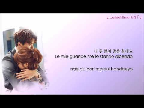 Vromance [ft. O Broject] - Am I In Love (Strong Woman Do Bong Soon OST) [Han|Rom|Sub ITA]
