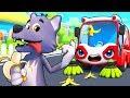 イタズラオオカミくんを捕まえろ | はたらく車 | よい生活習慣 | 赤ちゃんが喜ぶ歌 | 子供の歌 | 童謡 | アニメ | 動画 | ベビーバス| BabyBus