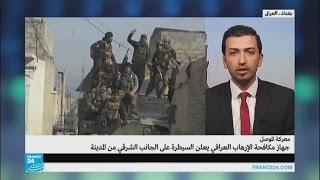 القوات العراقية تستعيد السيطرة على كامل الجزء الشرقي من الموصل