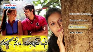 Tanu Nenu Mohammad Raffi  Movie Full Songs - Juke Box - Sanjith, Sravani Arland