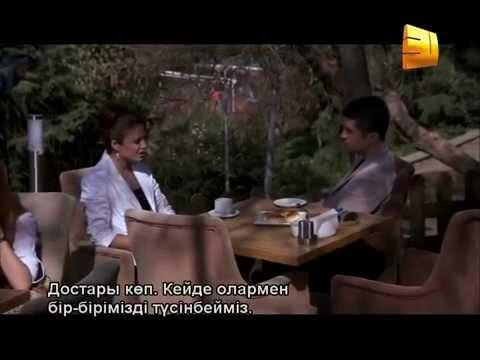 Опасная любовь 19 серия (русская озвучка)