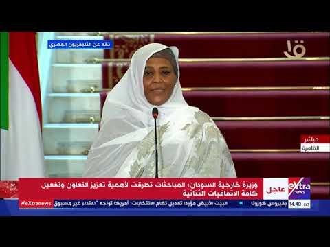 الآن | مؤتمر صحفي لوزير الخارجية سامح شكري ونظيرته السودانية د. مريم الصادق المهدي