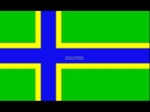 Uralic ( Finno Ugric ) Flags