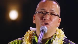 Hoku Zuttermeister - Pua Kiele by ハワイ州観光局
