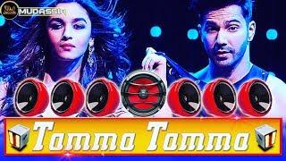 Tamma Tamma Hard Bass Mix Desi Dance Mix (desi dj night club) 2018