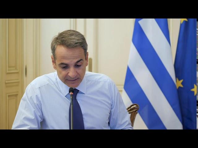 <span class='as_h2'><a href='https://webtv.eklogika.gr/diloseis-toy-prothypoyrgoy-kyriakoy-mitsotaki' target='_blank' title='Δηλώσεις του Πρωθυπουργού Κυριάκου Μητσοτάκη'>Δηλώσεις του Πρωθυπουργού Κυριάκου Μητσοτάκη</a></span>