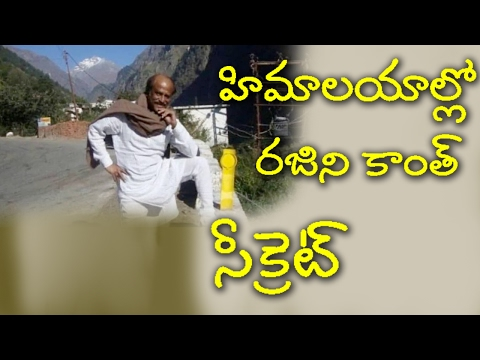 Himalayas Lo Rajini Kanth  Secret || Filmystarss