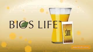 Как работает Bios Life Slim от Юнисити(Bios Life Slim способствует похудению, борется с излишним отложением жира в Вашем организме двумя способами:..., 2012-12-08T13:10:34.000Z)