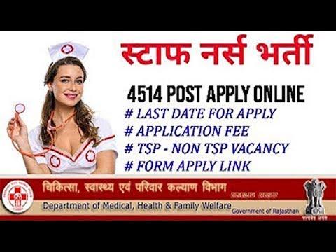 Rajasthan Staff Nurse Vacancy 2018    4514 Post Staff Nurse Apply Online By Rojgar Samachar