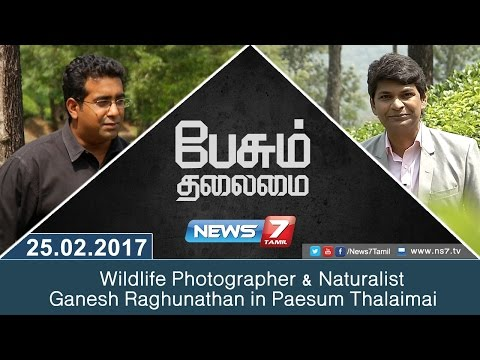 Wildlife Photographer & Naturalist Ganesh Raghunathan in Pae