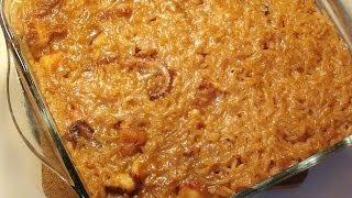 Receita de arroz de polvo no forno by necasdevaladares