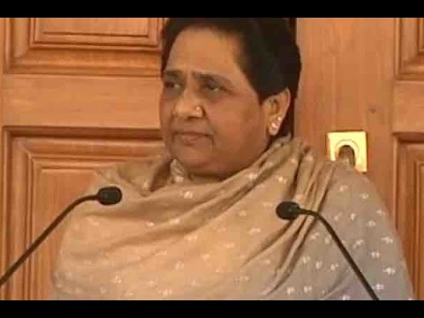 BJP is misusing the state machinery to malign the name of BSP party: BSP Chief Mayawati