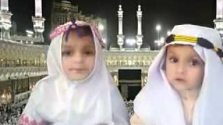 Haleem main tere muqadran tu sadke  yaseen & Riyah