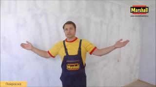 видео Купить краску акриловую интерьерную для покраски стен и потолков