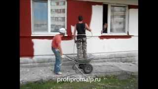 Покраска фасада(, 2012-04-03T11:15:02.000Z)