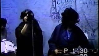 MARIA TETA - ensayo 1986 - 1