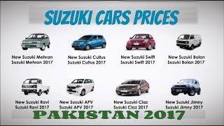 Suzuki All Cars Prices & features in Pakistan | Details 1/2