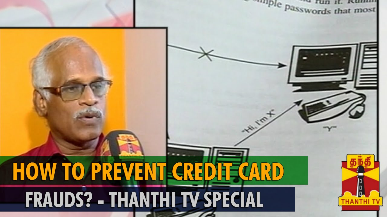 how to stop credit card frauds