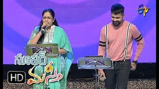 Ayyo Paapam Song   Malathi, Ranjith Performance   Super Masti   Khammam   25th June 2017