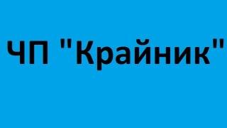 Бронированные двери днепродзержинск купить недорого низкие цены Металлопластиковые окна(бронированные двери днепродзержинск купить недорого низкие ценыМеталлопластиковые окна., 2015-07-06T11:00:17.000Z)