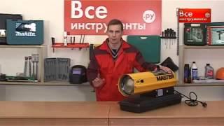 видео Тепловая пушка в Алматы