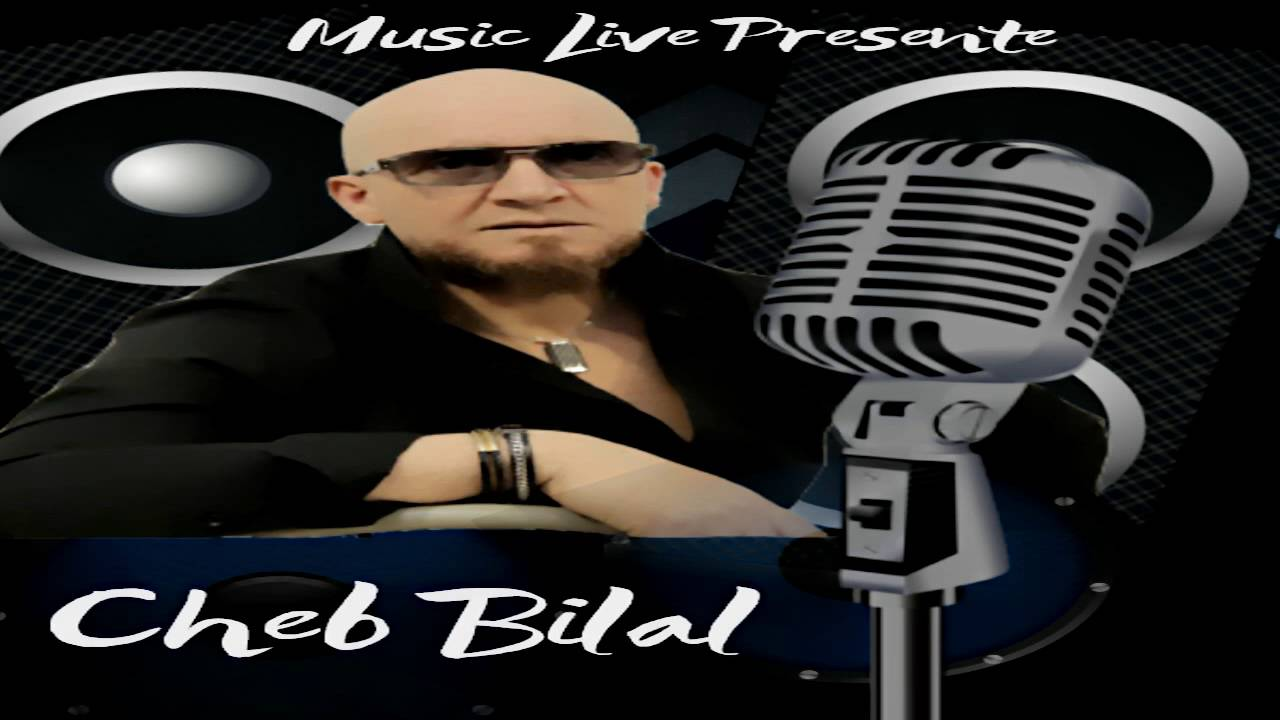 CHAWALA MP3 TÉLÉCHARGER BILAL SAHBI HADA