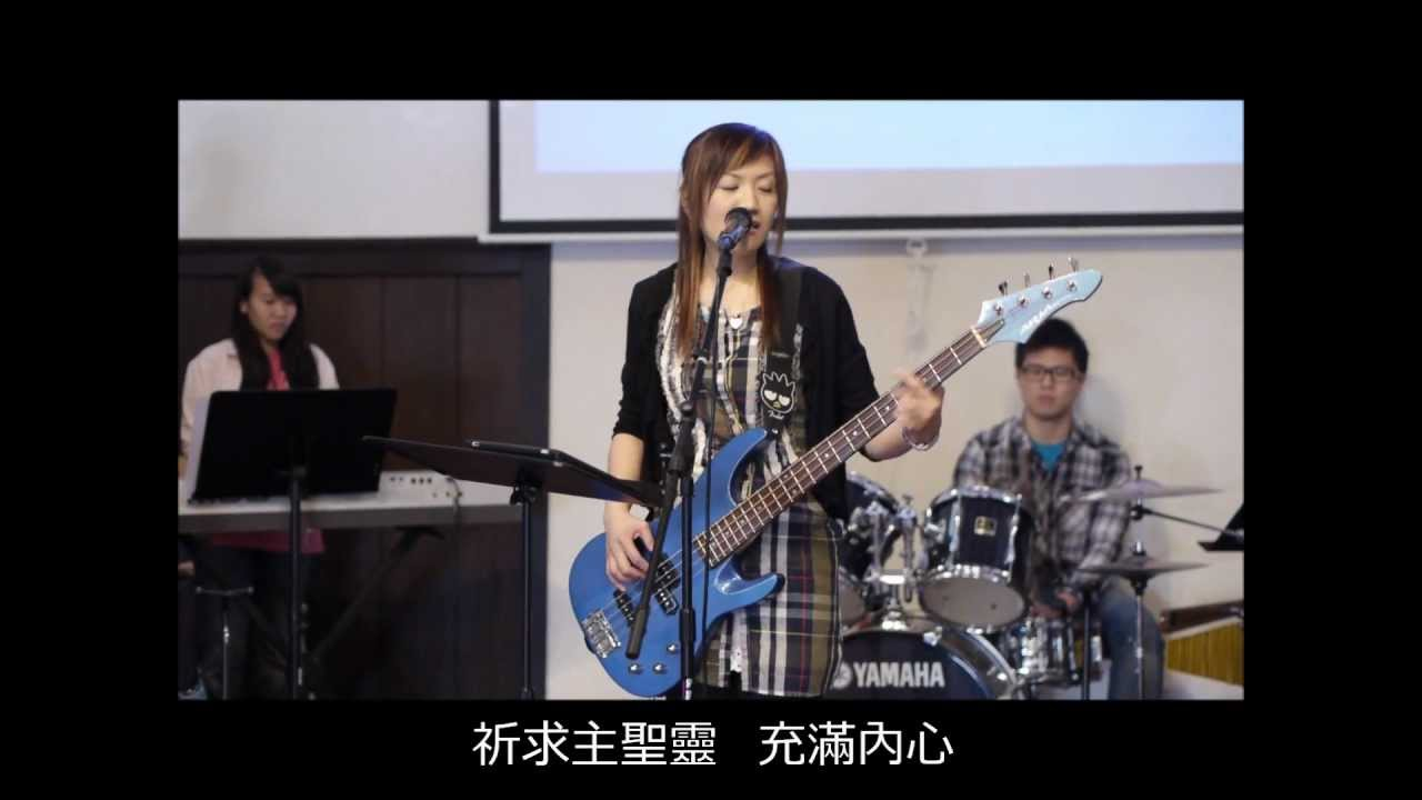 -come-holy-spirit-chc-sonmusicsongs