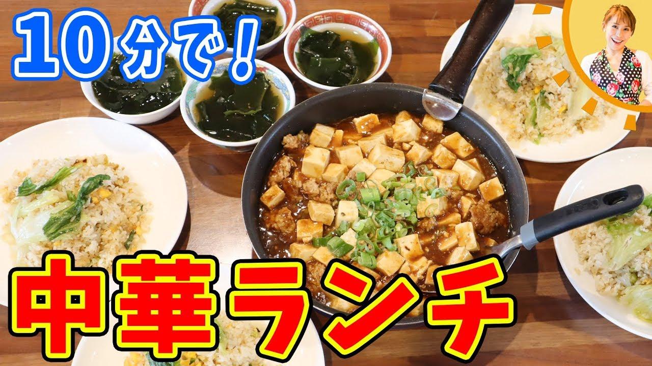 ママ マーボー 豆腐 みき