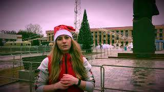 Новый год, Домодедово