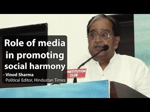 JIH || Vinod Sharma Political Editor Hindustan Times