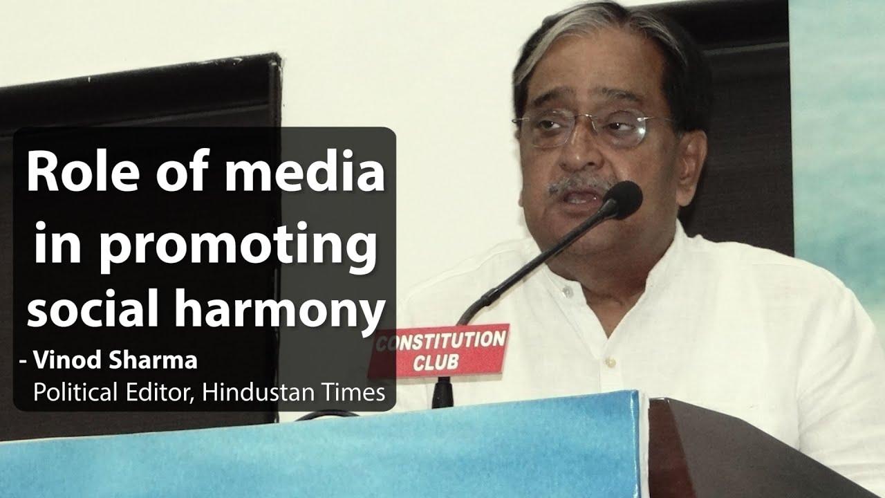 JIH || Vinod Sharma Political Editor Hindustan Times - YouTube