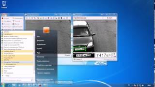 Налаштування реєстрація всіх автомобілів в Автоураган