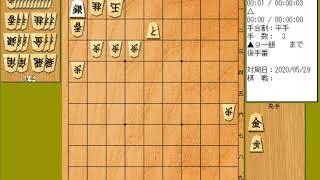 将棋ソフト:柿木将棋IX V9.24.