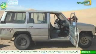 الجيش الوطني يتمكن من السيطرة على عصابتين من مهربي المخدرات في شمال البلاد - قناة الموريتانية
