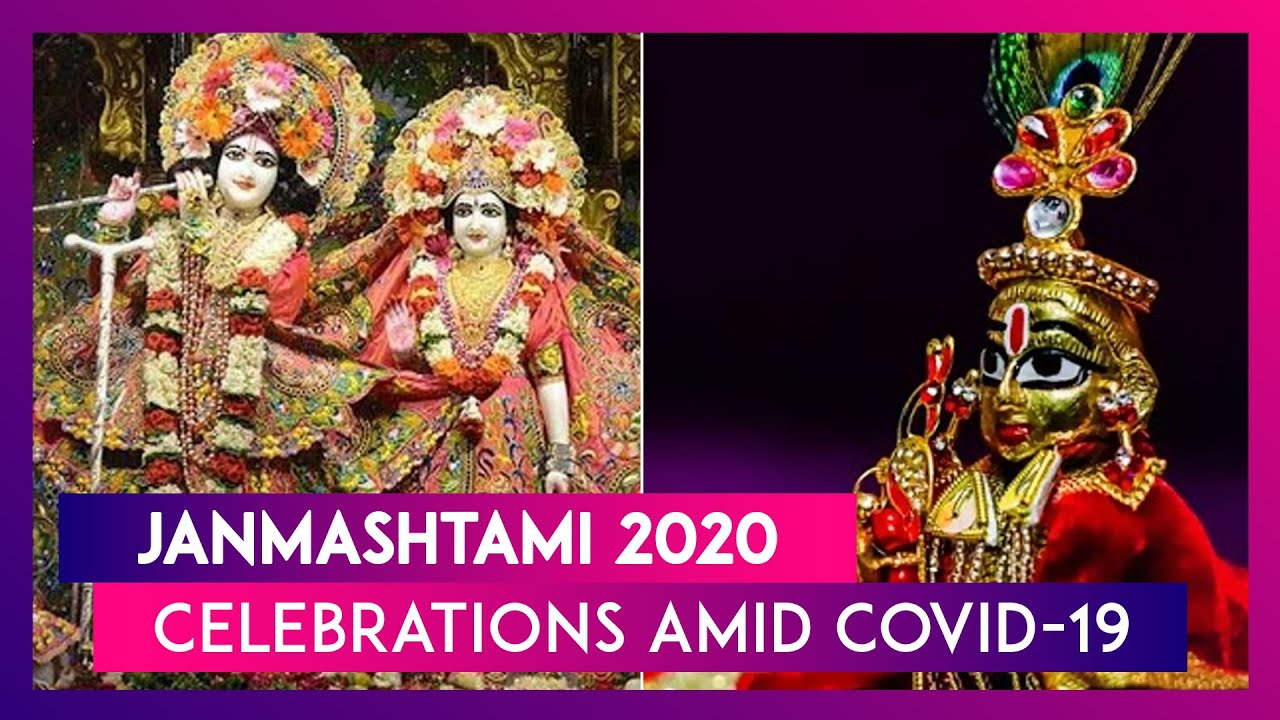Janmashtami 2020: No Celebrations In Mathura, Mumbai Temples To Live Stream Puja Amid COVID-19 Scare
