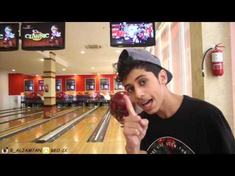 ����� #���� �������� | Bowling Challenge