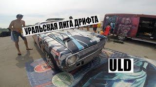 Уральская лига дрифта в Перми 3 этап, небольшой отчётик: ЗАЗ, газ 24 с Jz