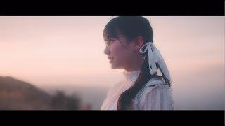 「わたしのふるさと」 作詞:田中美久 / 作曲:井上トモノリ / 編曲:外...