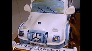 Торт машина / Cake car. Mercedes