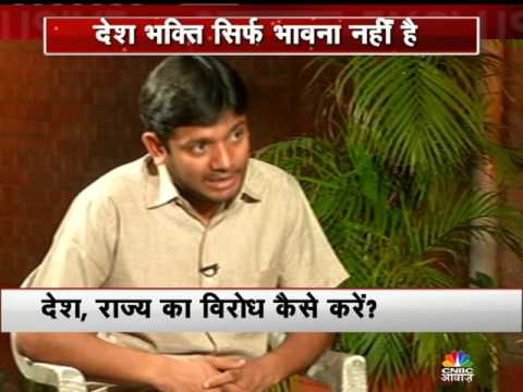 STUDENT OF THE YEAR - KANHAIYA INTV