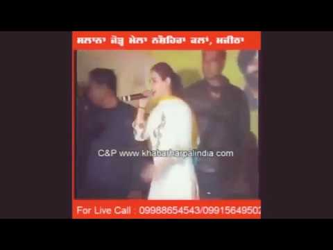 Sunanda Sharma / Insult / She Fall Down From Stage / Full Official / HD / HQ / 2017
