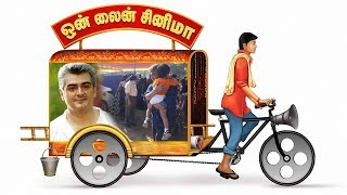 Thala Ajith with his son Aadvik school sports event